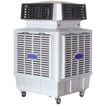 1.1kw/1.5kw Axial Air Cooler