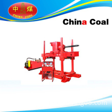 ZDY-660 Hydraulic Tunnel Drilling Rig