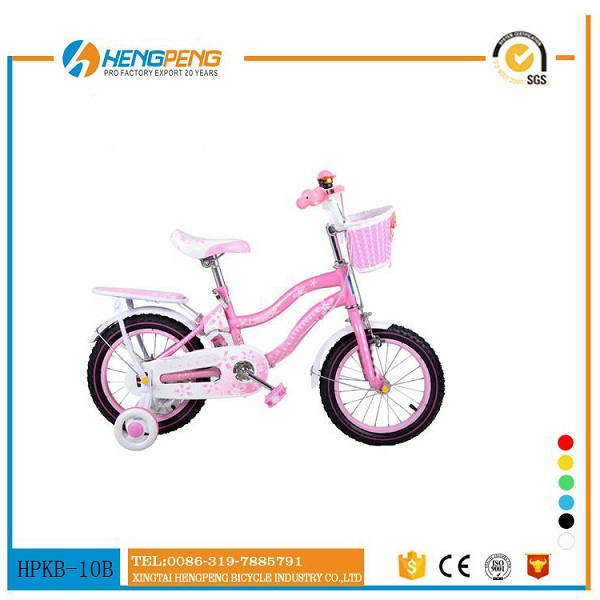 Colorful Kids Bike