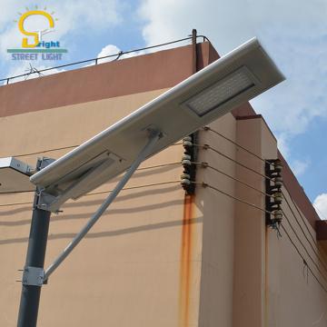 Новый 60w встроенный солнечный уличный свет