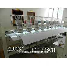 ELUCKY EG1208CH high speed computerized embroidery machine