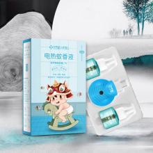 Vaporisateur de liquide de chauffage de tapis anti-moustique électrique