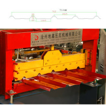 Trapezoidal steel roof and wall roll forming machine