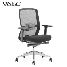mesh upholstery chair