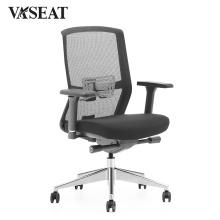 сетки драпирования стула