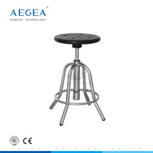AG-NS002 durable nursing chair stool with wheels for hospital