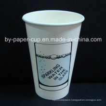 11oz Wholesale Paper Cups for Water
