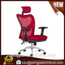 High back Modern Mesh Swivel Office Chair