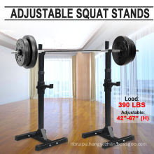 2pcs Adjustable Rack Standard Solid Steel Squat Stands Barbell Free Press Bench