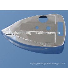 Customized wide flange for household appliance elements