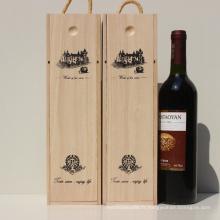 Wholesale cadeau personnalisé emballage boîte à vin en bois
