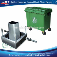 педаль общественных большой мусорник прессформа чайник Тайчжоу плесень производитель