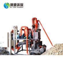 Recycling-Linie für Aluminiumschrott-Kunststoff