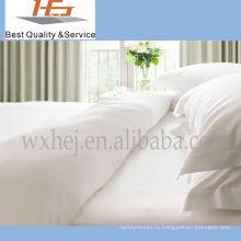 TC300 супер Мягкая Белая равнина детское постельное белье
