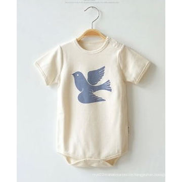 Lovely Cotton Baby Bodysuit with Animal Printing and Nature Color