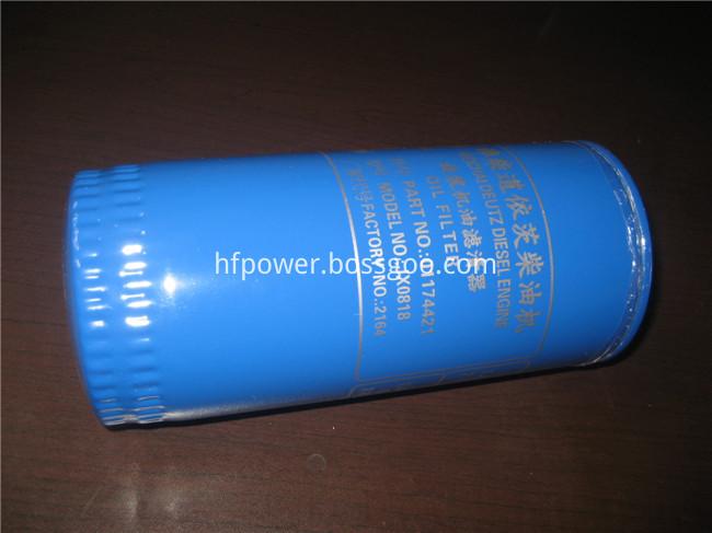 TBD226B oil filter (1)