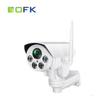 A câmera a menor ao ar livre do CCTV do IP de Wifi PTZ da bala de 1.3MP 960P