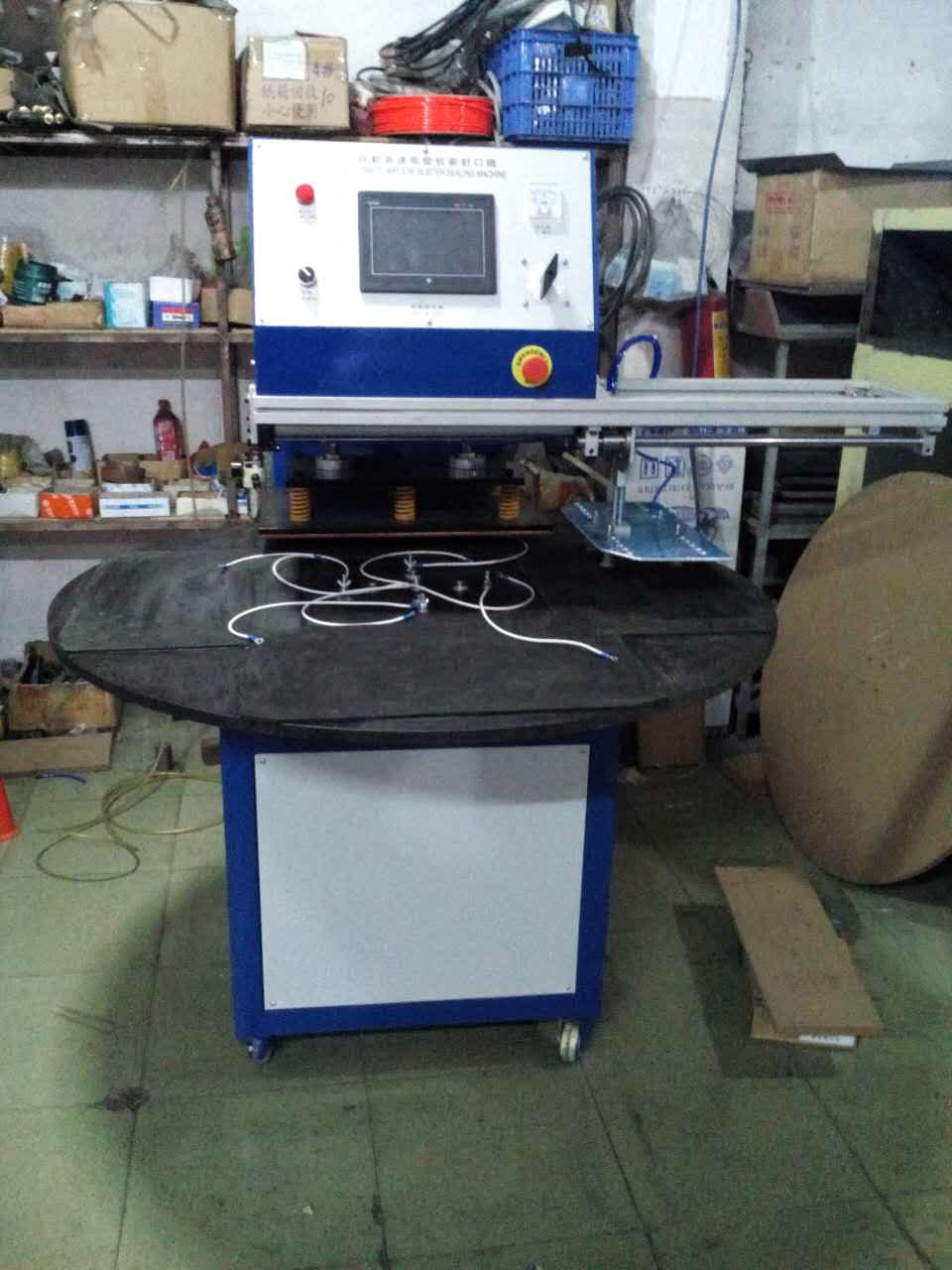 small automatic blister packing machine