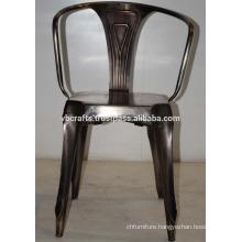 Vintage Industrial Metal Chrome Chair