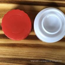 2017 китай OEM высокое качество пищевого масла крышка формы для пластика пищевого масла крышка литья под давлением продукты