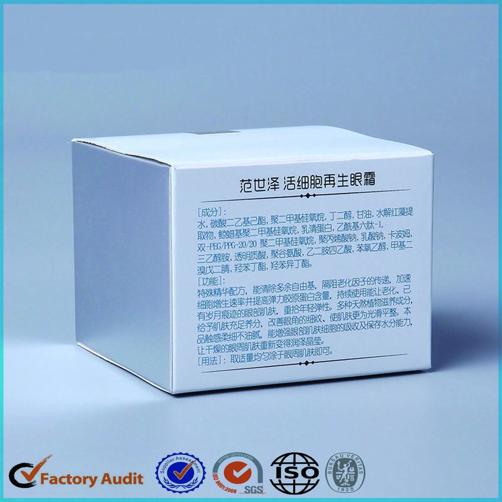 Eye Cream Package Box Zenghui Paper Pockage Company 1 2