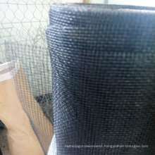 Best Price High Quality Insect Screen