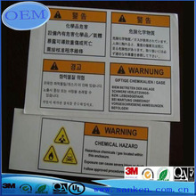 OEM Custom Woven Label sticker printing