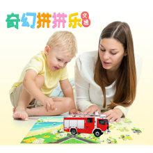 Rompecabezas del mini 3D del vehículo para el adulto y los niños
