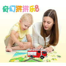 Vehicle Mini 3D Puzzles for Adult and Children