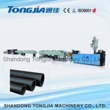 Línea de producción de tubería de suministro de HDPE
