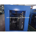 Refrigeration 60hp/45kw Screw Air Compressor With Touch Screen Smart Controller