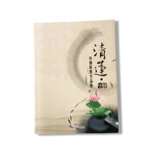 Benutzerdefinierte Phantasie gedruckte Kalligraphie Fotobuch