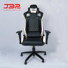 Chaise de bureau célèbre populaire