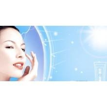 (Vitamina E) Protege la piel de los rayos UV Vitamina E