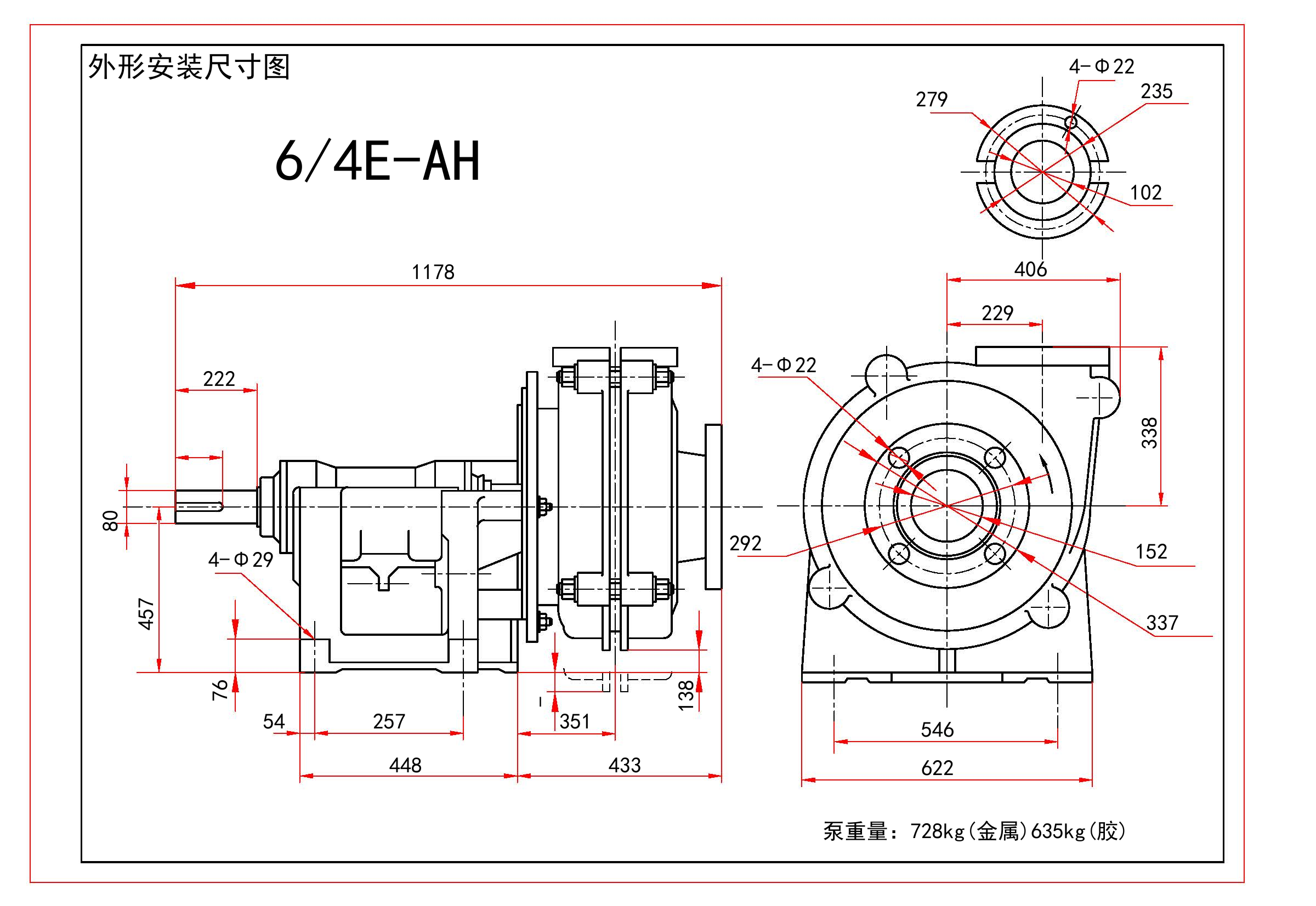 6/4E-AH Slurry Pump