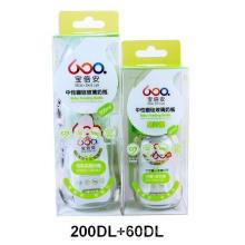 200 ml + 60 ml Neutral Boroslicate Glas Baby Babyflasche (ein Satz)