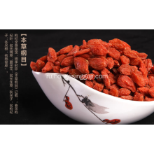 High+Quality+Fresh+Organic+Dried+Goji+Berry