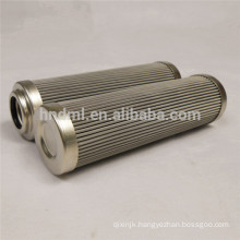 INTERNORMEN FILTER ELEMENT 01.E120.40G.16.S.V