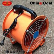 Ventilador de flujo axial portátil móvil pequeño 36V / 110V / 380V AC