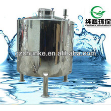 Ss Storage Tank for Drink Water Vessel