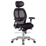 mesh office chair AUTC01D
