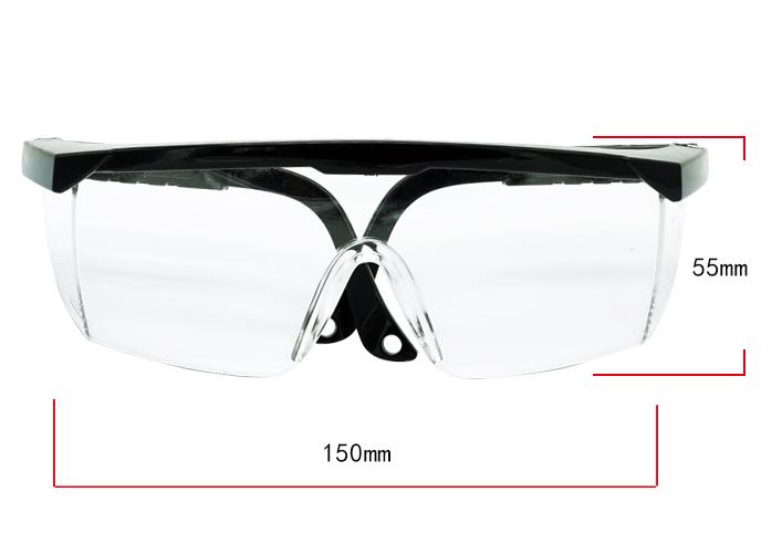 eyeglasses lens protector