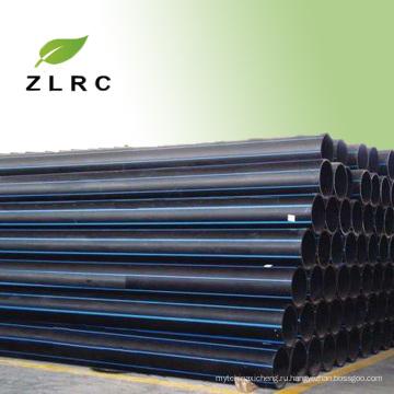 Хорошая цена 20мм до 1200мм большой размер сельскохозяйственным пластиковые трубы HDPE для воды для орошения