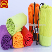 High Quality Custom Your Colors Suede Microfiber Gym Towel High Quality Custom Your Colors Suede Microfiber Gym Towel