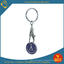 Custom Iron Stamped Metal Trolley Coin