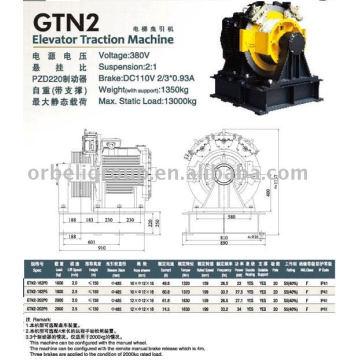 Машина тяги для лифтов (серия Grealess-GTN)