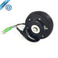 """4"""" Eletric Brushless Wheel Hub Motor Small For Skateboard"""