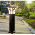 New Design Light for Yard or Lawn Lighting