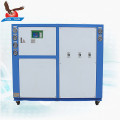 12hp Harga Pabrik Industri Media Air Cooled Chiller