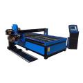 1325 1530 cnc plasma cutter plasma cutting machine for metal plate round tube